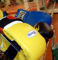 大阪府堺市北区の勝輝ボクシングジムはプロボクサーの育成