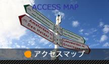 勝輝ボクシングジムへのアクセスマップ
